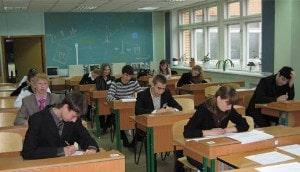Школа - наше время
